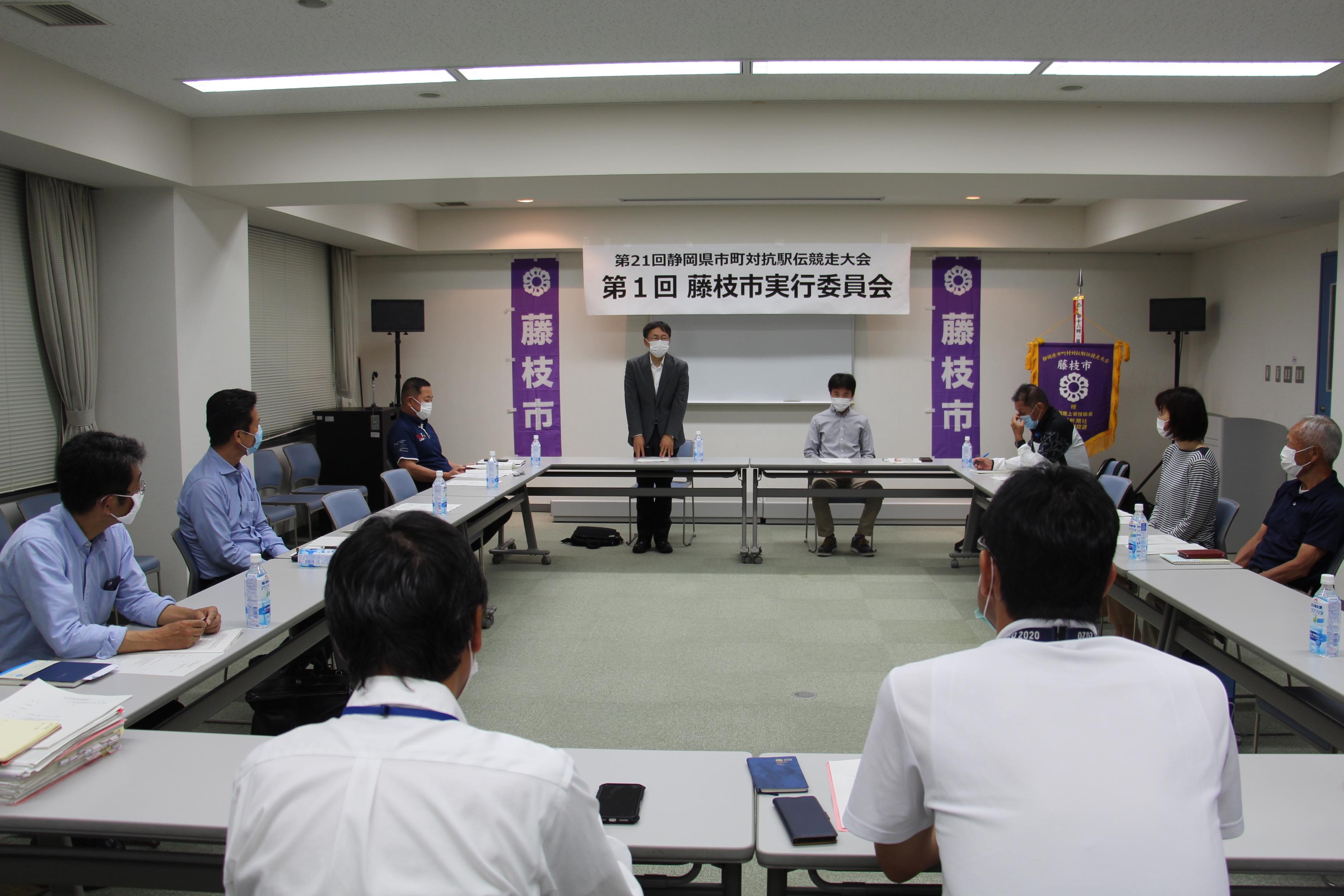 【第21回静岡県市町対抗駅伝】藤枝市チーム始動!