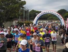 【淡路市】第36回淡路国生みマラソン全国大会・開催中止のお知らせ