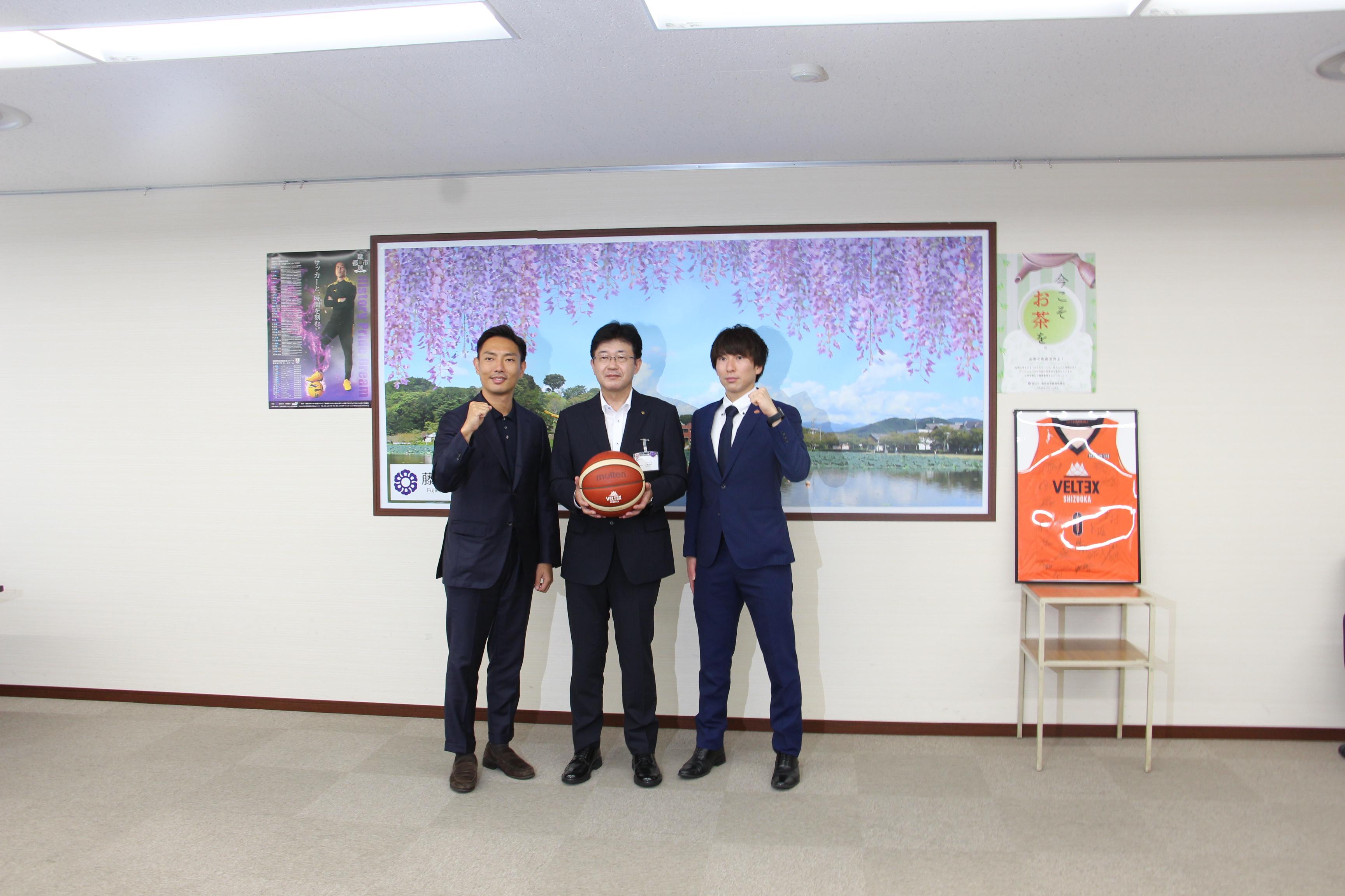 ベルテックス静岡が大畑副市長を表敬訪問しました