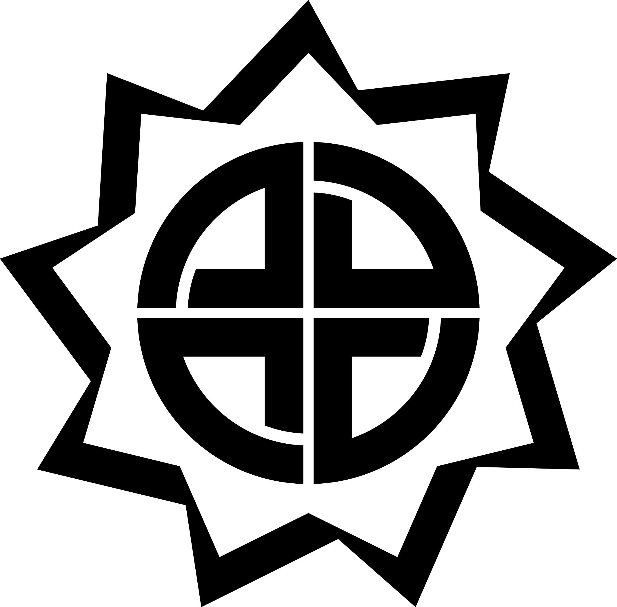 福島市も福島ユナイテッドFCを応援しています!