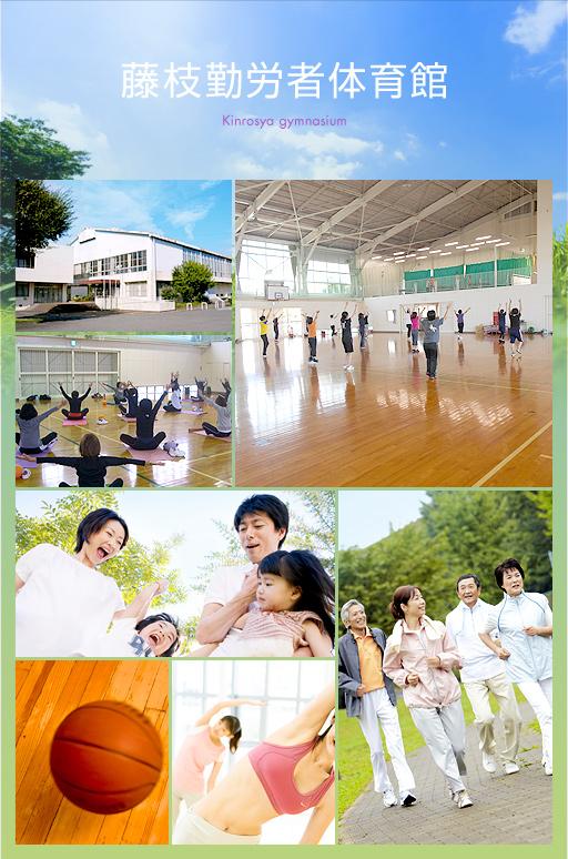 2020年度市民健康運動教室 第2期 受講生募集
