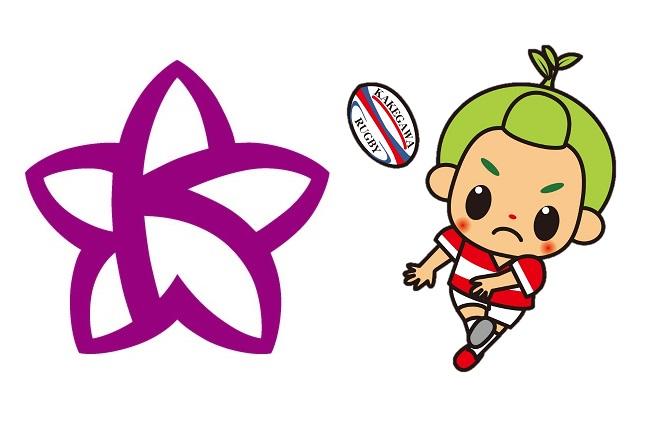【掛川市民の皆さん】オクトーバー・ラン&ウォーク2020に参加しよう!