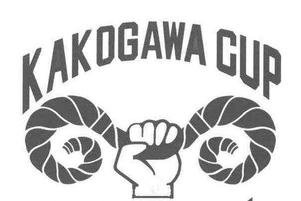 第33回加古川カップ綱引大会(令和2年度)「開催中止」のお知らせ