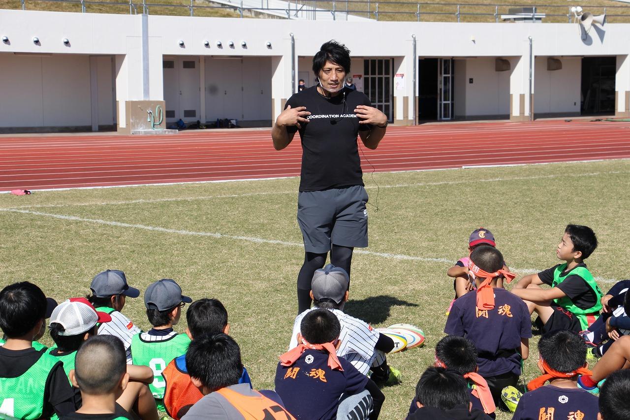 ラグビー元日本代表齊藤祐也さんがタグラグビー教室を開催しました~ジュニアアスリートマルチサポート事業~