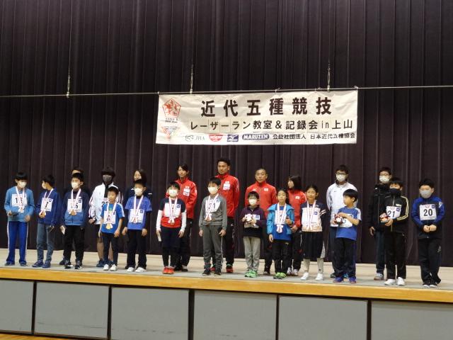 レーザーラン教室&記録会in上山