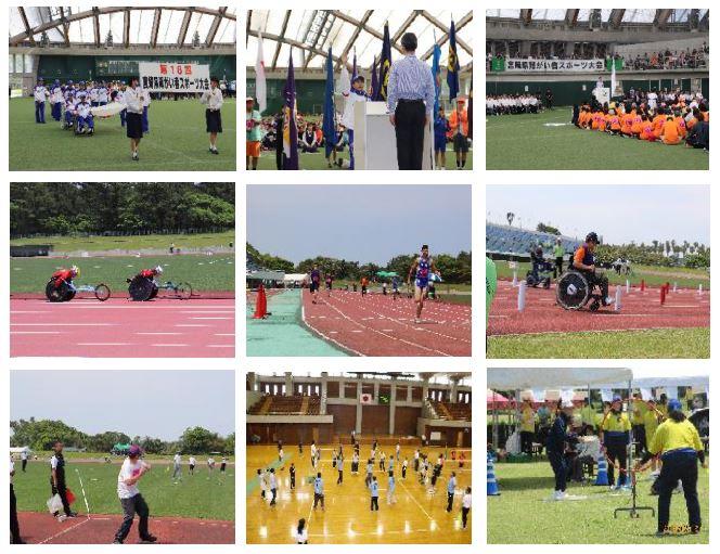 令和3年度「第20回宮崎県障がい者スポーツ大会」申込開始!