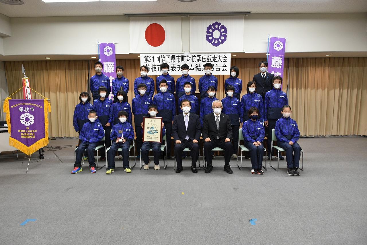 しずおか市町対抗駅伝藤枝市代表チームが市長へ5位入賞を報告!