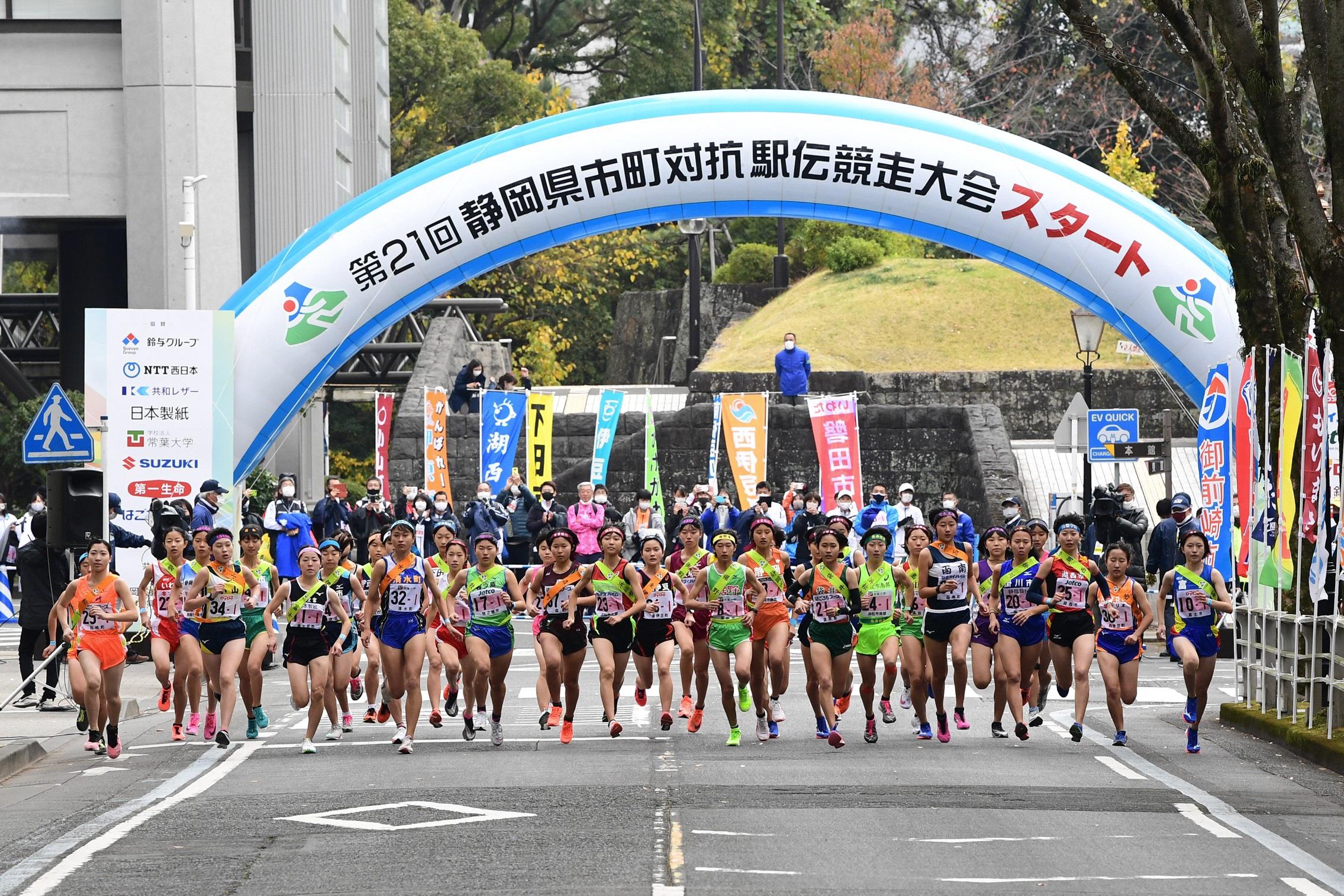 第21回静岡県市町対抗駅伝競走大会 掛川市選手団への応援ありがとうございました!
