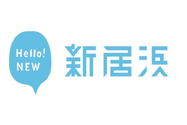 「東京2020オリンピック聖火リレー」の開催について