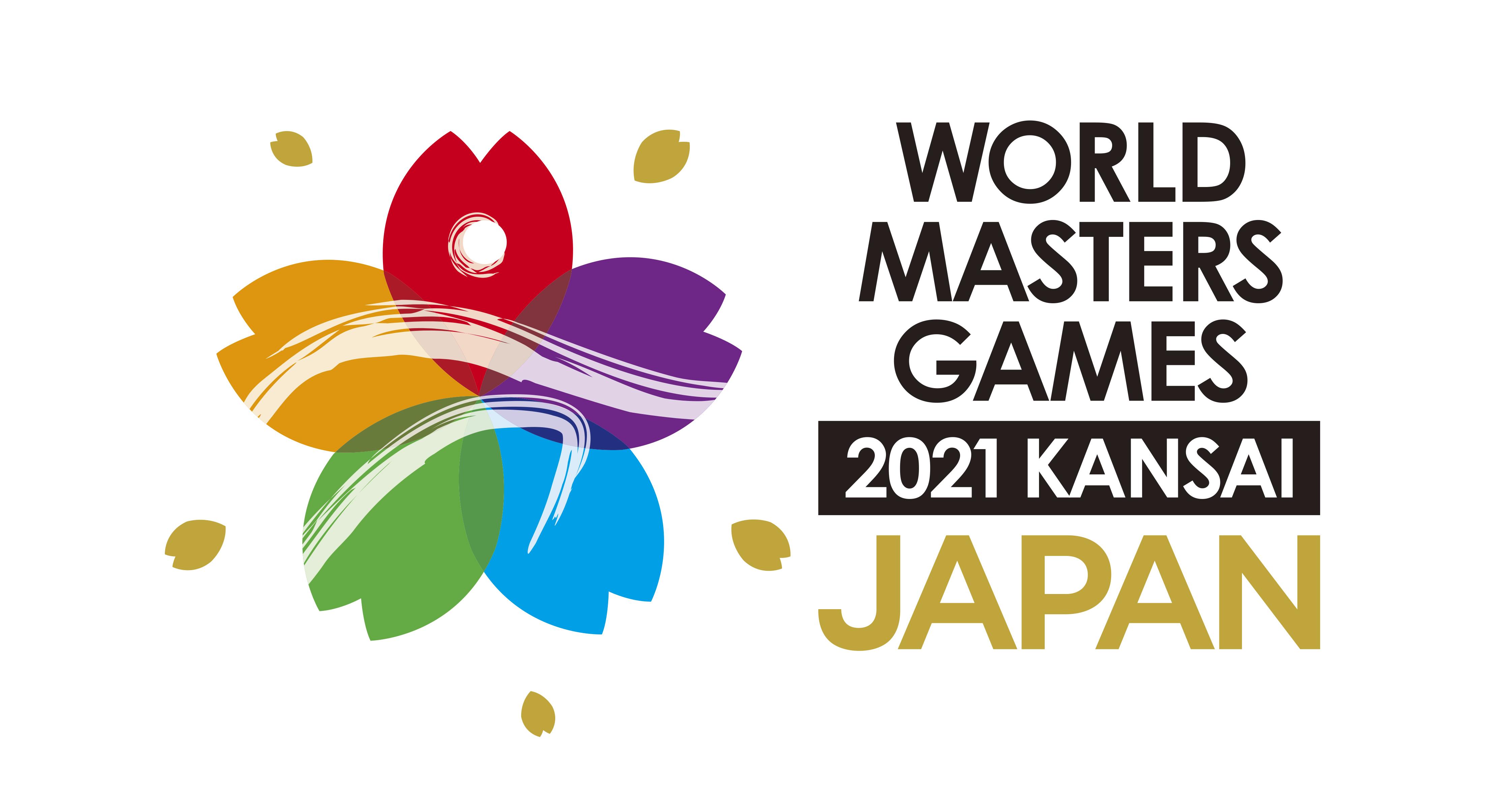 ワールドマスターズゲームズ2021関西・2022年5月開催の大会日程および競技別実施要項を発表・エントリー再開は5月13日(予定)