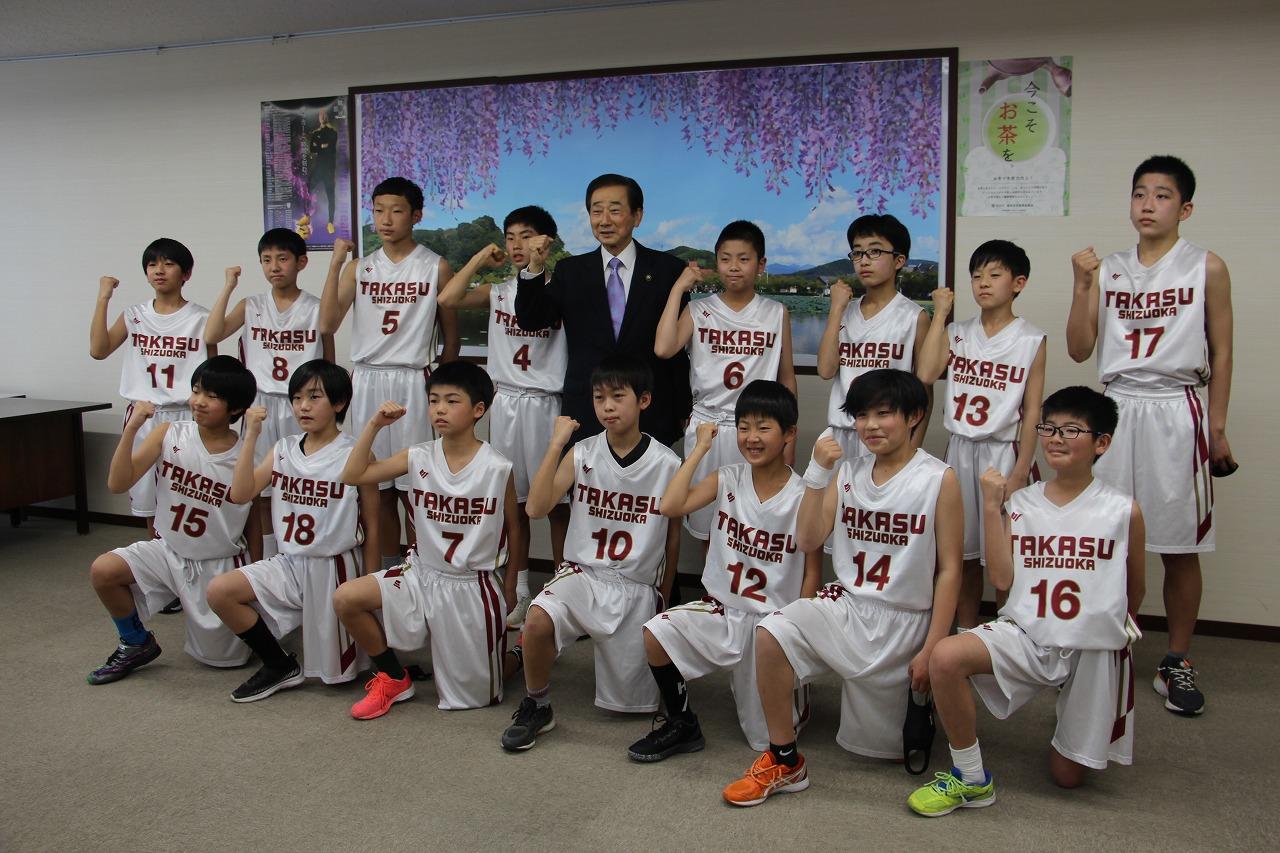 高洲ミニバス少年団が市長を表敬訪問しました