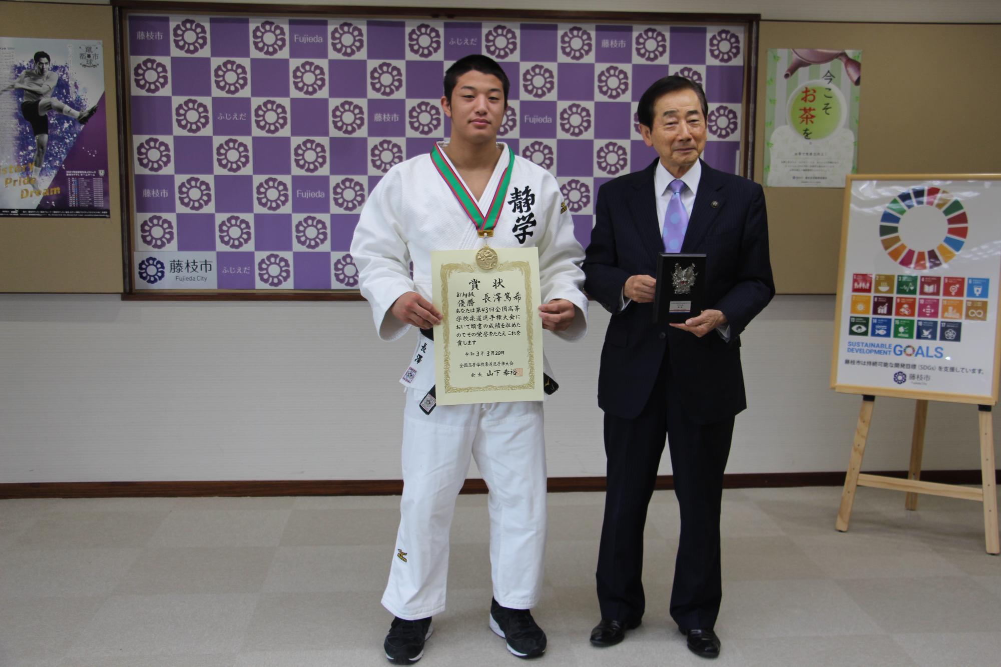 静岡学園高校3年生(青島東小、藤枝柔道クラブ出身)の長澤篤希選手が市長を表敬訪問しました