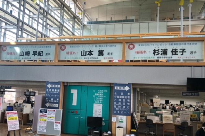 杉浦佳子選手が「東京2020パラリンピック自転車競技日本代表候補」に内定