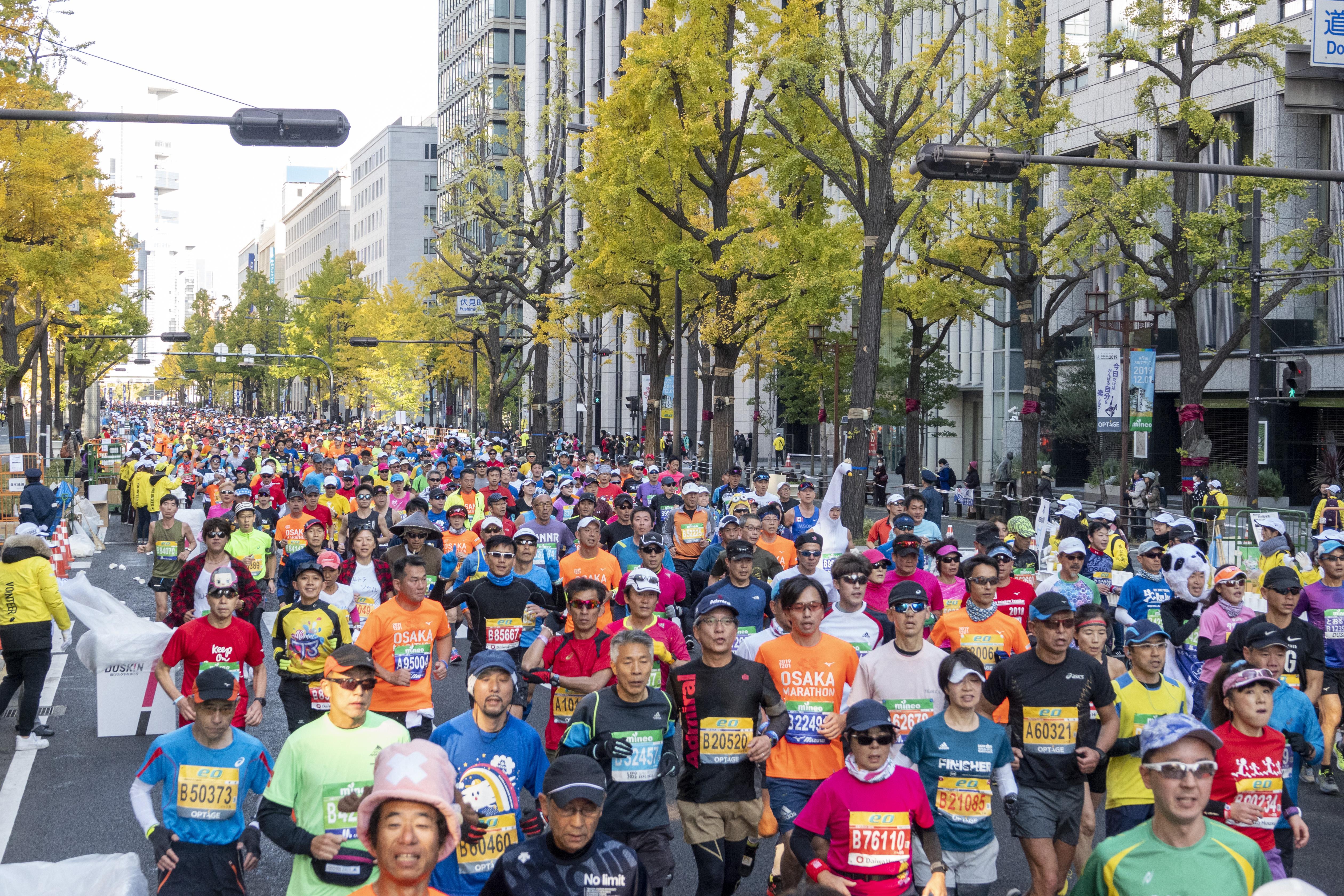 スポーツタウン大阪市