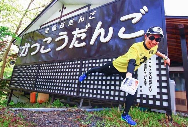 いわて県南レジェンドランナーズ17 第2戦オンライン企画「グルメRUN」を開催!