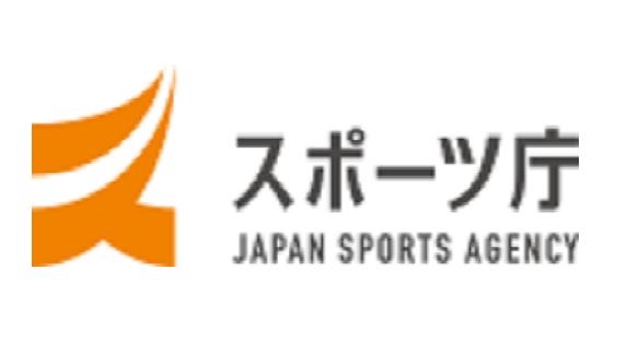 スポーツ庁Web広報マガジン「DEPORTARE」紹介